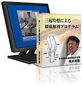 DVD&冊子