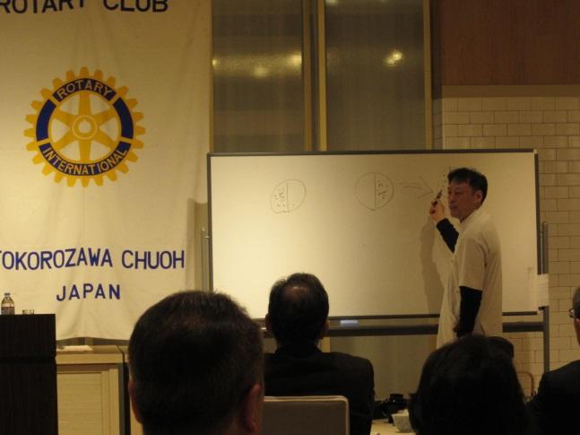 所沢中央ロータリークラブでの講演会